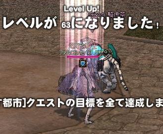 mabinogi_2010_12_14_004.jpg