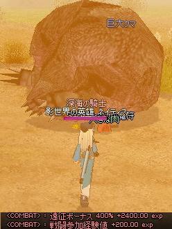 mabinogi_2010_12_14_007.jpg