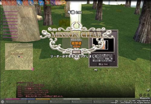 mabinogi_2010_12_15_008.jpg