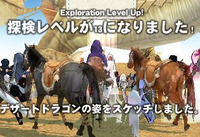 mabinogi_2010_12_15_015.jpg