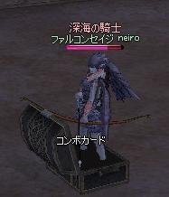 mabinogi_2010_12_16_009.jpg