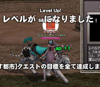 mabinogi_2010_12_16_012.jpg