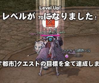 mabinogi_2010_12_16_016.jpg
