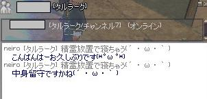 mabinogi_2010_12_17_013.jpg
