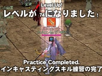 mabinogi_2010_12_17_017.jpg
