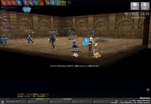mabinogi_2010_12_17_020.jpg