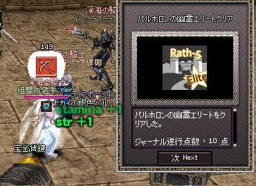 mabinogi_2010_12_17_023.jpg