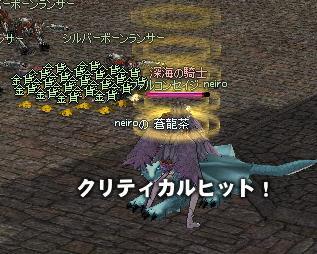 mabinogi_2010_12_17_027.jpg
