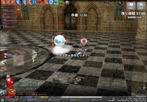 mabinogi_2010_12_21_004.jpg