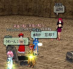 mabinogi_2010_12_21_011.jpg