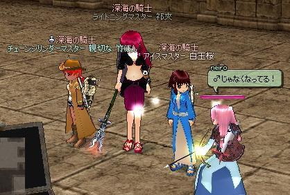 mabinogi_2010_12_21_017.jpg