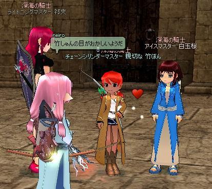 mabinogi_2010_12_21_029.jpg