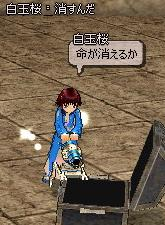 mabinogi_2010_12_21_032.jpg