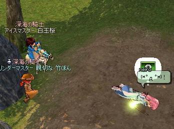 mabinogi_2010_12_21_043.jpg