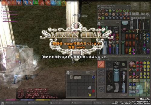 mabinogi_2010_12_21_058.jpg