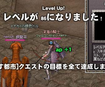 mabinogi_2010_12_22_002.jpg