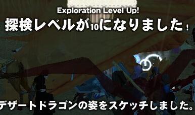 mabinogi_2010_12_22_013.jpg