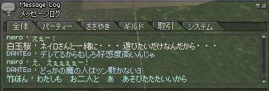 mabinogi_2010_12_22_018.jpg