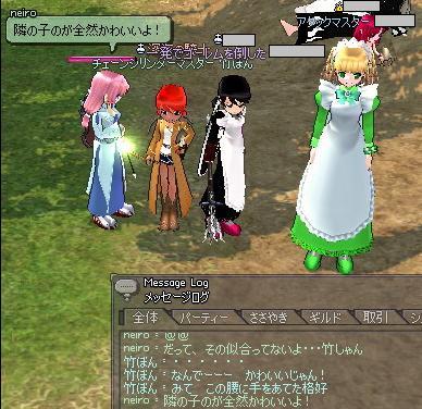 mabinogi_2010_12_22_021.jpg
