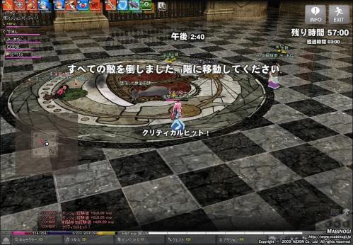 mabinogi_2010_12_22_022.jpg