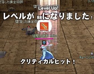 mabinogi_2010_12_22_023.jpg