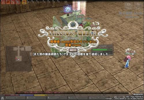 mabinogi_2010_12_22_029.jpg
