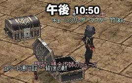 mabinogi_2010_12_22_030.jpg