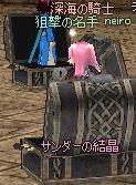 mabinogi_2010_12_22_032.jpg