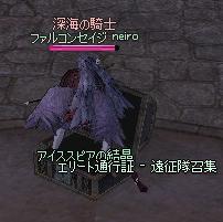 mabinogi_2010_12_23_008.jpg