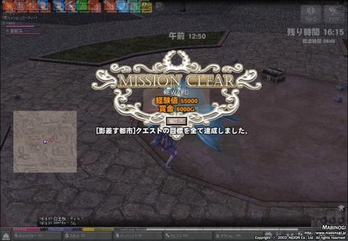 mabinogi_2010_12_23_015.jpg