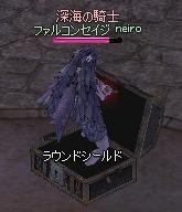 mabinogi_2010_12_23_017.jpg