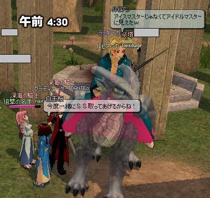 mabinogi_2010_12_23_022.jpg