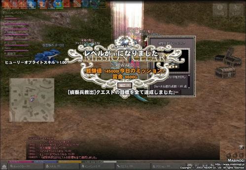 mabinogi_2010_12_23_024.jpg
