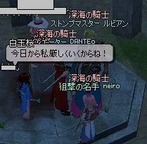 mabinogi_2010_12_23_027.jpg