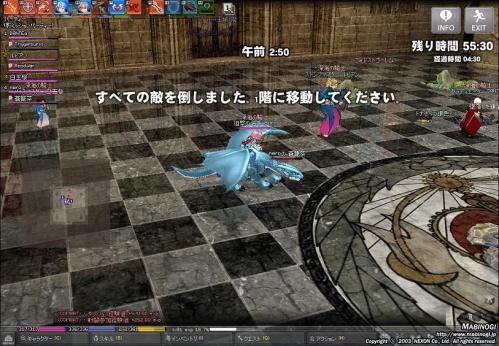 mabinogi_2010_12_23_028.jpg