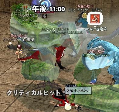 mabinogi_2010_12_23_031.jpg