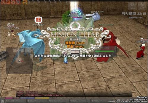 mabinogi_2010_12_23_032.jpg