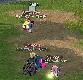 mabinogi_2010_12_23_035.jpg