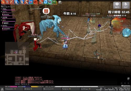 mabinogi_2010_12_23_041.jpg