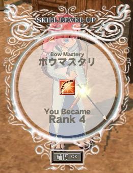 mabinogi_2010_12_23_050.jpg