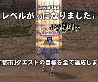 mabinogi_2010_12_24_010.jpg