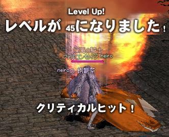 mabinogi_2010_12_25_006.jpg