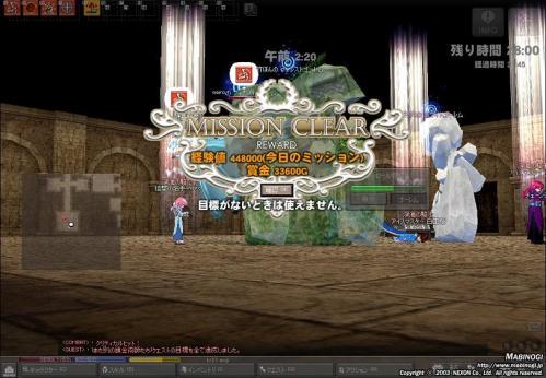 mabinogi_2010_12_26_016.jpg