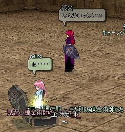 mabinogi_2010_12_26_018.jpg