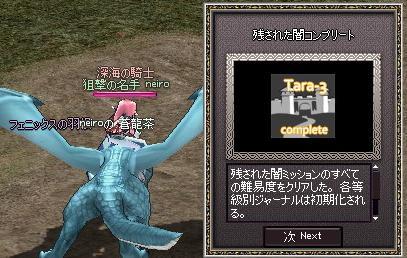 mabinogi_2010_12_27_027.jpg