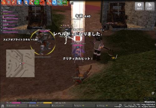 mabinogi_2010_12_28_031.jpg