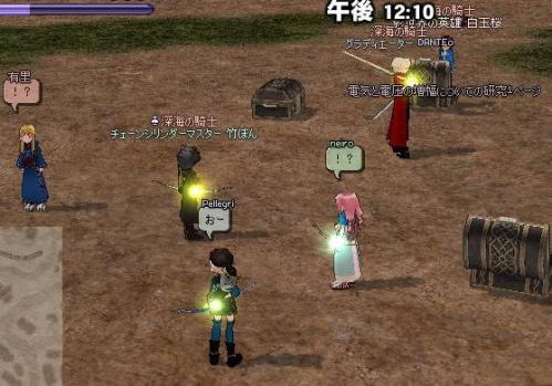 mabinogi_2010_12_28_034.jpg