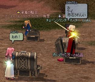 mabinogi_2010_12_28_036.jpg