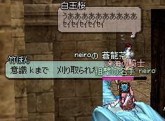 mabinogi_2010_12_28_038.jpg