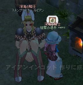 mabinogi_2010_12_31_030.jpg
